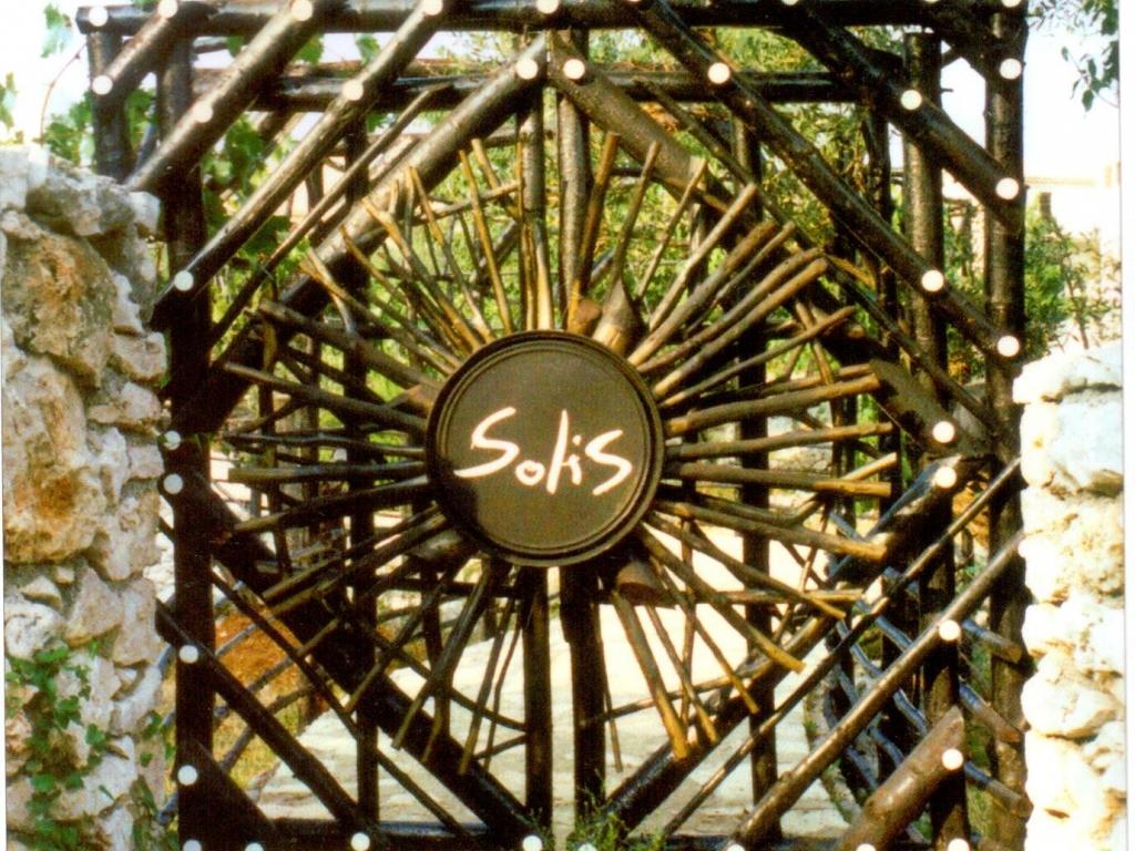 Solis Gallery